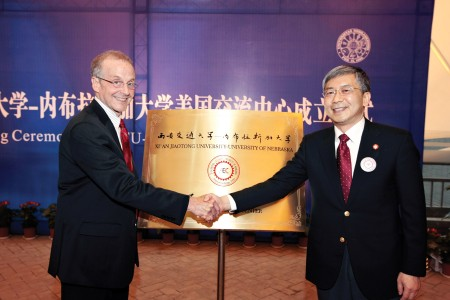 Harvey Perlman, UNL chancellor (left), and Zheng Nanning, Xi'an Jiaotong University president